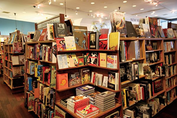 """她开书店关注""""世界"""" 做亚马逊做不到的事"""