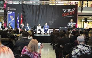 魁省法律信息沙龍 讓公眾獲取免費法律建議