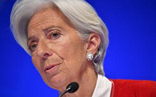 陸債危機威脅全球  IMF總裁示警