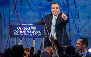 康尼亚省组保守党政府对联邦大选的影响?