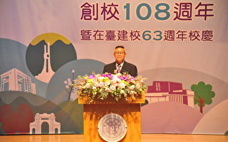 清華63周年校慶  校長賀陳弘宣布新建文學館