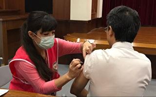 桃園就是狂 開放市民免費接種流感疫苗