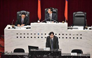 高银议会庆富案报告 韩国瑜:收集新事证送办