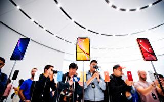 苹果高通和解 分析估5G iPhone迎换机潮