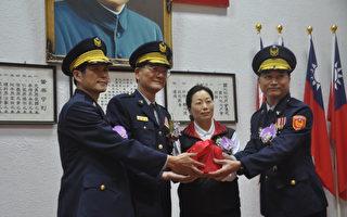 花莲县警长交接 徐榛蔚勉续努力护民平安