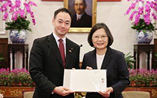 推日版台灣關係法 日議員:阻中共併吞台灣