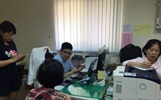 朴醫C肝醫療計畫 前進東石服務鄉親