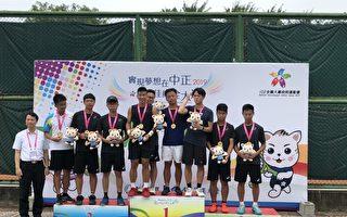 全大运网球一般男子团体赛 清华大学卫冕成功