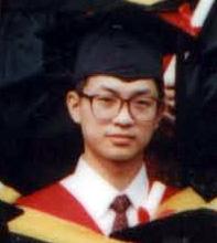 法輪功學員王為宇,清華大學精密儀器與機械學系博士生。(明慧網)