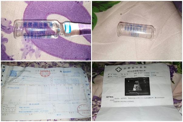 山東一醫院售過期針劑 孕婦流產險丟命