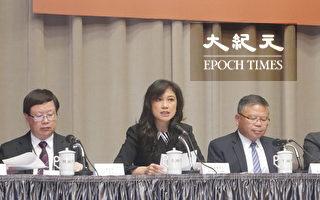 台政府禁危害資安產品 範圍含八大基礎設施