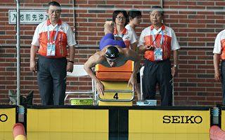 全大運首日 「泳」破7項大會紀錄
