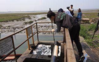 中火水汙染挨罰2千萬 國營事業史上最高