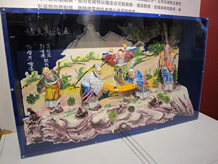 许哲彦老师和二位学生共同完成的作品 五老关太极