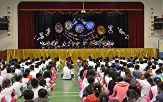 嘉义市大同国小儿童节庆祝活动  精彩多元