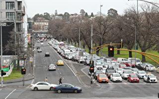 墨爾本市府擬減少市中心車輛 州政府擔憂