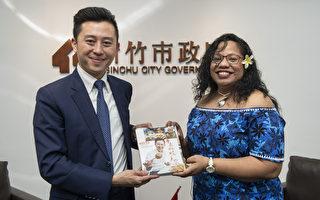 吉里巴斯驻台大使拜会林智坚 赞竹市令人惊艳