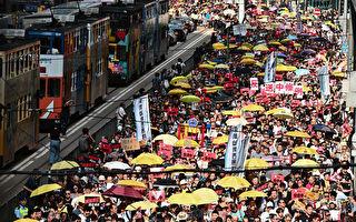 中共官媒报导香港抗议 网友:颠倒黑白