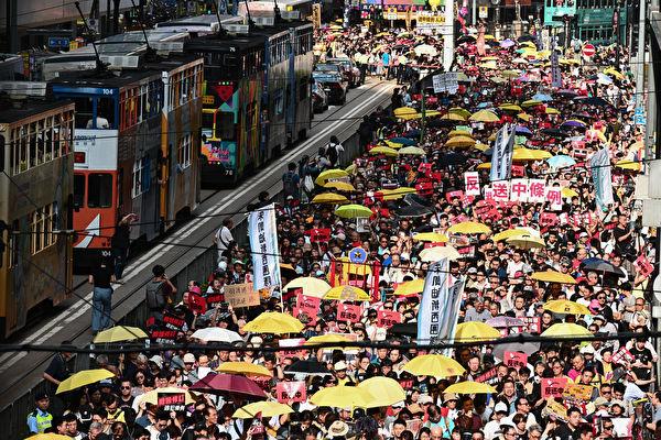 6月16日,有200萬的港人參加遊行,要求香港政府撤回修訂「逃犯條例」等5項訴求。 (Anthony WALLACE / AFP)