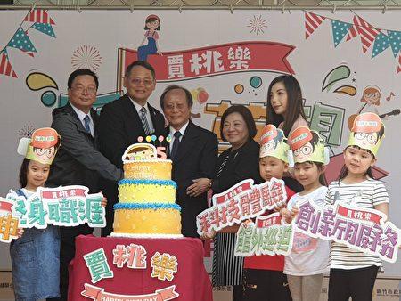 切蛋糕庆生。