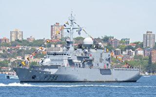 法国军舰高调穿越台海不寻常 有何玄机?