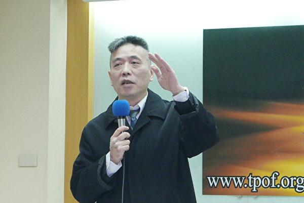 淡江大學整合戰略科技中心行政總裁蘇紫雲表示,美國已經認識清楚,和平演變中國的戰略失敗。(郭曜榮/大紀元)