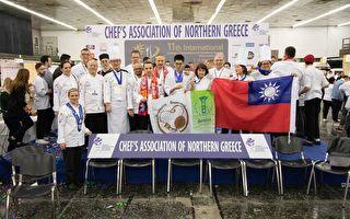 大叶大学南欧厨艺赛夺4金5银1铜  闪耀国际