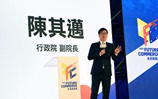 台政院推5G 陈其迈:提早到年底或明年初