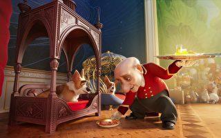《女王的柯基》影評:柯基犬除了可愛外表 也有貴族氣魄