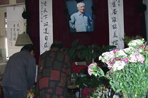 民眾清明悼念趙紫陽受阻 天安門母親遭監控
