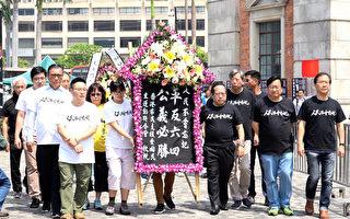 """支联会清明节悼念""""六四""""三十周年 纪念馆本月26日开幕"""