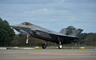 強化台灣空防 美學者:美遲早售台F-35