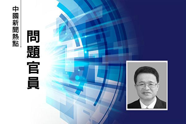 14年受賄1.4億 廣東前統戰部長案一審開庭