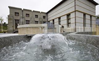 古蹟重見天日 新竹水道取水口展示館啟用