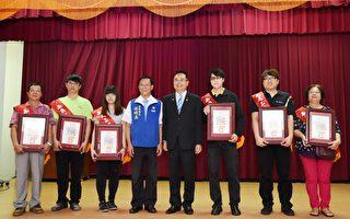 南崗工業區 表揚184位模範勞工