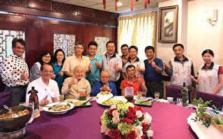 嘉義榮服處與108歲徐宏烈榮民歡度春的饗宴