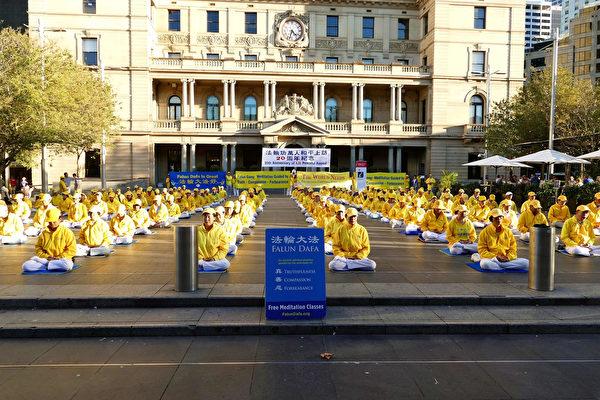 4月24日下午,悉尼部份法輪功學員在海關大樓前集體煉功。(安平雅/大紀元)