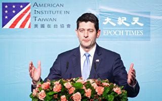 莱恩吁北京放弃武力 恢复两岸和平对话