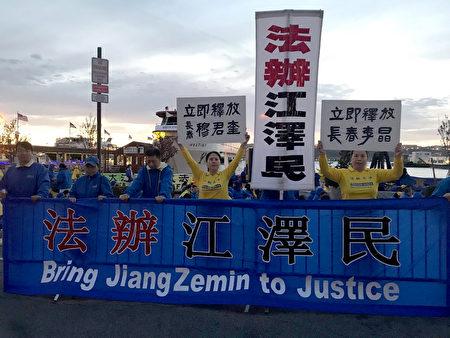 法輪功學員要求法辦江澤民,釋放被關押的法輪功學員。