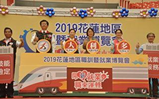 东台湾最大就业博览会 媒合率达6成