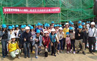 活化雲林經濟農場員工宿舍 見證台灣咖啡史