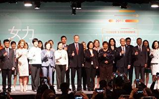 美日台促女力经济 总统:推动女性赋权是使命