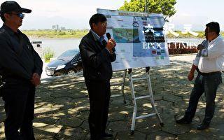 东港榕树公园新气象  型塑宜兰魅力河段新亮点