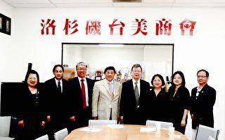 李淳博士5月4日析美台中经贸冲突与因应