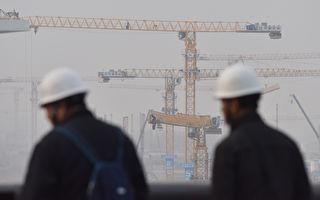 傳房企中迪禾邦發不出工資 要求員工離職