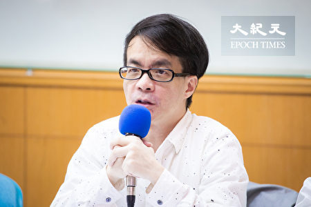 成功大學政治系教授梁文韜25日表示,從香港經驗來看,看待中共的承諾,只能用比絕對不能信任還更不能信任的態度來面對。(陳柏州/大紀元)