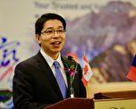台駐加代表呼籲加國協助參與聯合國氣候變化對話