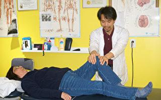 物理治疗膝关节有奇效