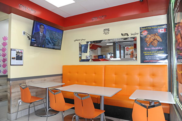移民投資商機,大溫哥華唯一焗雞炸雞連鎖店Hi Five,以天然健康食材開創快餐新趨勢。 (宇童/大紀元)
