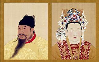明成祖朱棣与仁孝徐皇后画像,台北故宫博物院藏。(公有领域)